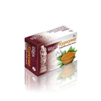 Мыло Куркума Aasha Herbals