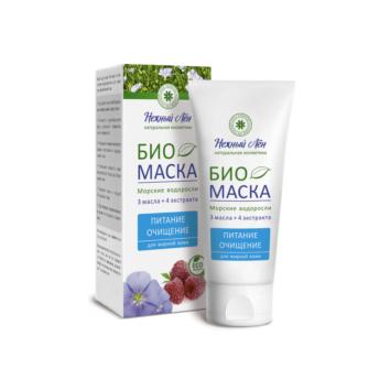 Био-маска Питание и очищение для жирной кожи Нежный Лён
