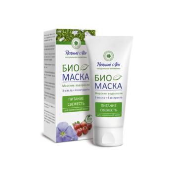 Био-маска Питание и свежесть для нормальной кожи Нежный Лён