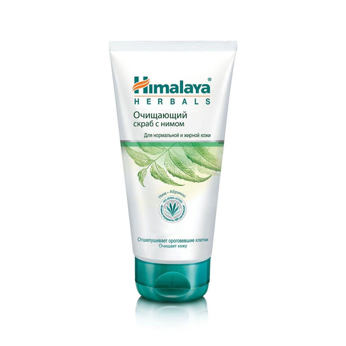 Himalaya (хималая) очищающий скраб с нимом купить, цена в интернет магазине only-fresh.ru натуральной косметики, отзывы, рейтинг.