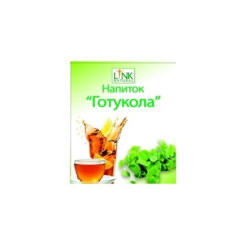 Напиток Готукола Link Natural