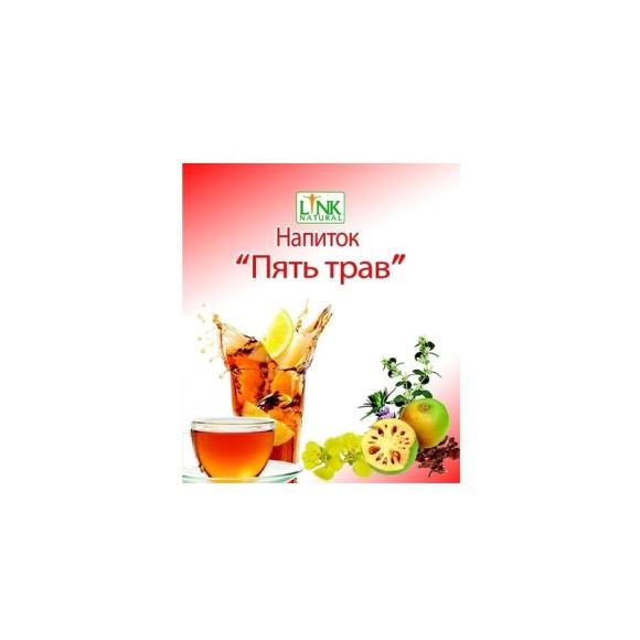 Напиток Пять трав Link Natural