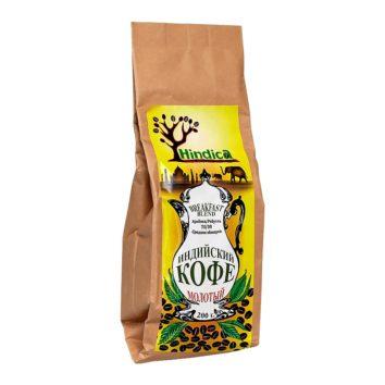 Индийский кофе молотый Breakfast Blend Hindica