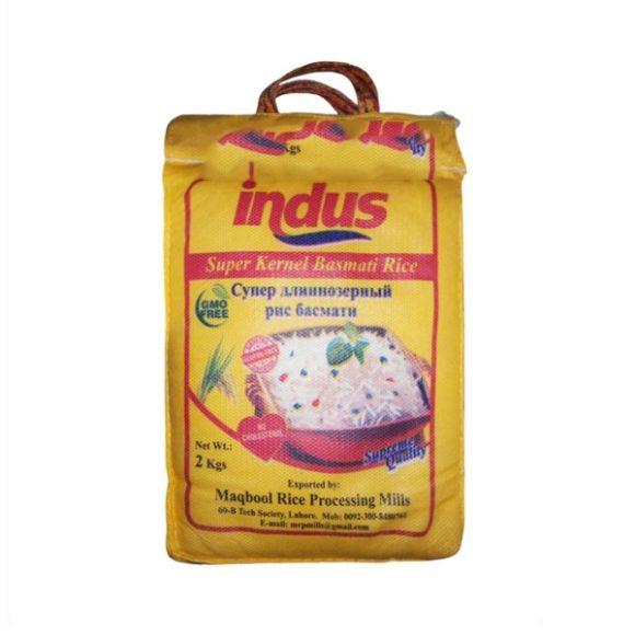 Рис басмати 2 кг. Indus