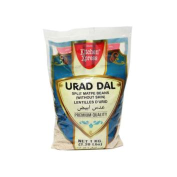 Маш белый Urad dal 1 кг. Kitchen Xpress