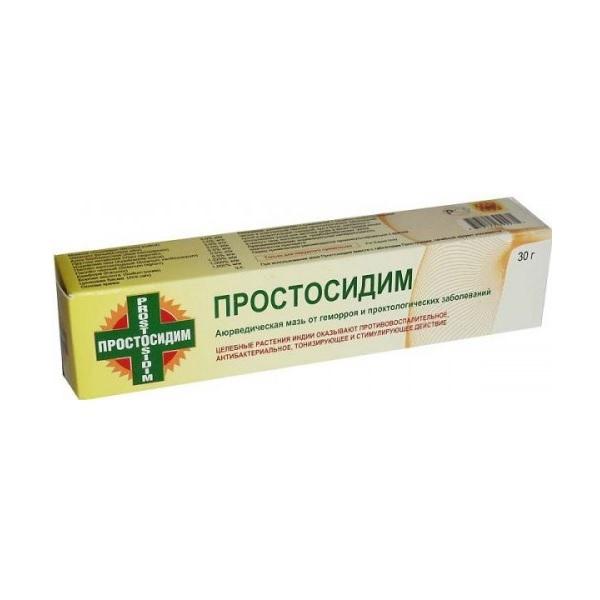 Мазь «Простосидим» от геморроя и проктологических заболеваний